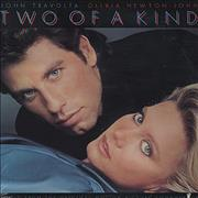 Olivia Newton John Two Of A Kind - Club Edition - Sealed USA vinyl LP