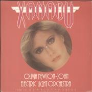 """Olivia Newton John Xanadu - Pink Vinyl - EX UK 10"""" vinyl"""