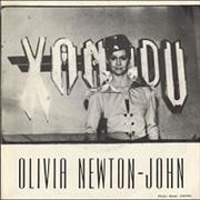 Click here for more info about 'Olivia Newton John - Xanadu - export sleeve'