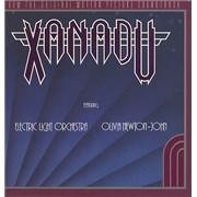 Olivia Newton John Xanadu USA vinyl LP