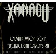 Click here for more info about 'Xanadu'