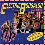 Click here for more info about 'Ollie & Jerry - Electric Boogaloo'