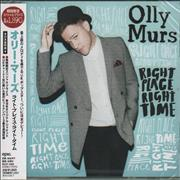 Click here for more info about 'Olly Murs - Right Place Right Time - Sealed'