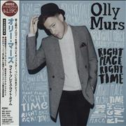 Click here for more info about 'Olly Murs - Right Place Right Time'