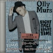 Click here for more info about 'Olly Murs - Troublemaker'