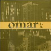 Click here for more info about 'Omar - Wherever'