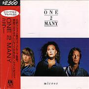 Click here for more info about 'One 2 Many - Mirror'