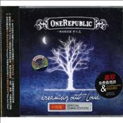 Click here for more info about 'OneRepublic - Dreaming Out Loud'