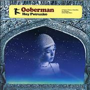 Click here for more info about 'Ooberman - Hey Petrunko'