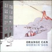 Click here for more info about 'Orange Can - Mornin' Son'
