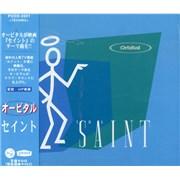 "Orbital The Saint Japan 3"" CD single Promo"