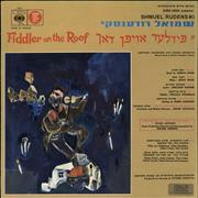 Click here for more info about 'Original Cast Recording - Fiddler On The Roof'