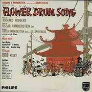 Click here for more info about 'Original Cast Recording - Flower Drum Song'