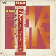 Click here for more info about 'Hair - The Original Japanese Cast Recording'