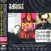 Click here for more info about 'Original Soundtrack - 24 Hour Party People'