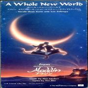 Click here for more info about 'Original Soundtrack - A Whole New World'