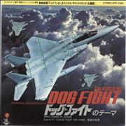 Click here for more info about 'Original Soundtrack - Air Force '82: Dog Fight - White label + Insert'