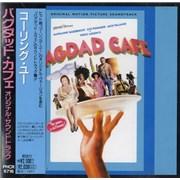 Click here for more info about 'Original Soundtrack - Bagdad Cafe'