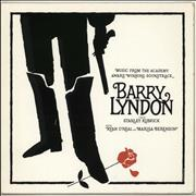 Click here for more info about 'Original Soundtrack - Barry Lyndon - silhouette p/s'