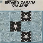 Click here for more info about 'Original Soundtrack - Bedard Zamana Kya Jane'