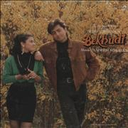 Click here for more info about 'Original Soundtrack - Bekhudi'