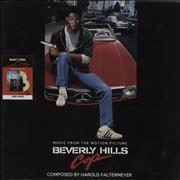 Click here for more info about 'Original Soundtrack - Beverly Hills Cop - Yellow/White Swirl Vinyl'