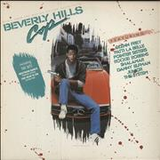 Click here for more info about 'Original Soundtrack - Beverly Hills Cop'