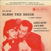 Click here for more info about 'Original Soundtrack - Bless The Bride'