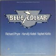 Click here for more info about 'Original Soundtrack - Blue Collar'