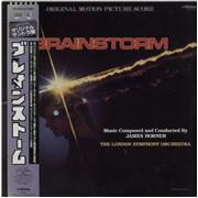 Click here for more info about 'Original Soundtrack - Brainstorm'