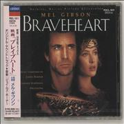 Click here for more info about 'Original Soundtrack - Braveheart'