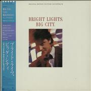 Click here for more info about 'Original Soundtrack - Bright Lights, Big City'