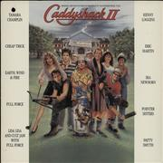 Click here for more info about 'Original Soundtrack - Caddyshack II'