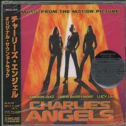 Click here for more info about 'Charlie's Angels + Obi - Sealed'
