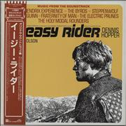 Click here for more info about 'Easy Rider'