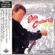 Click here for more info about 'Original Soundtrack - Eddie And The Cruisers II -Eddie Lives! - Sealed'