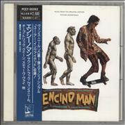 Click here for more info about 'Original Soundtrack - Encino Man'
