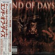 Click here for more info about 'Original Soundtrack - End Of Days'