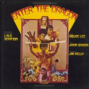 Click here for more info about 'Original Soundtrack - Enter The Dragon - EX'