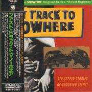 Click here for more info about 'Original Soundtrack - Fast Track To Nowhere'