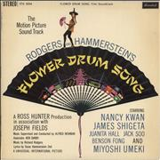 Click here for more info about 'Flower Drum Song'