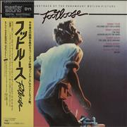 Click here for more info about 'Original Soundtrack - Footloose'