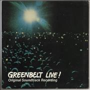 Click here for more info about 'Original Soundtrack - Greenbelt Live! - Green Vinyl'
