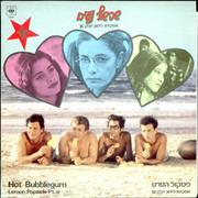 Click here for more info about 'Original Soundtrack - Hot Bubblegum'