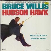 Original Soundtrack Hudson Hawk Germany vinyl LP
