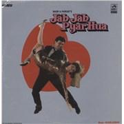 Click here for more info about 'Original Soundtrack - Jab Jab Pyar Hua'