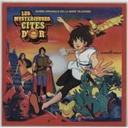 Original Soundtrack Les Mystérieuses Cités D'Or France vinyl LP