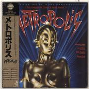 Click here for more info about 'Original Soundtrack - Metropolis - Sealed'
