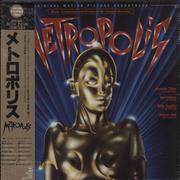Click here for more info about 'Original Soundtrack - Metropolis'