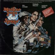 Click here for more info about 'Original Soundtrack - Mother, Jugs & Speed'